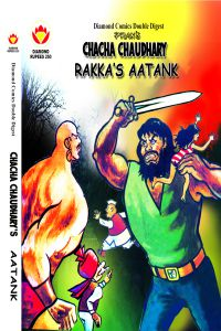 Buy Chacha chaudhary 220 Written By Not available at Best Price on  Markmybook com