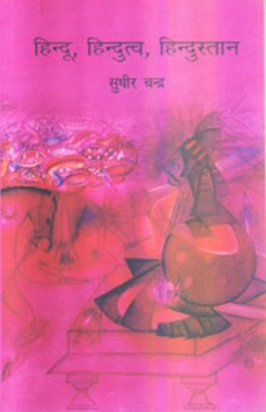 Desh Vibhajan Ki Kahaniyan