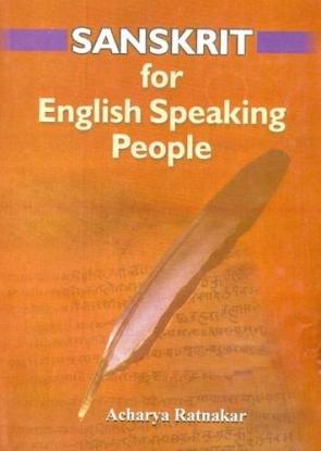 Sanskrit Teacher For English Speaking People