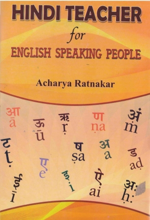 Hindi Teacher For English Speaking People
