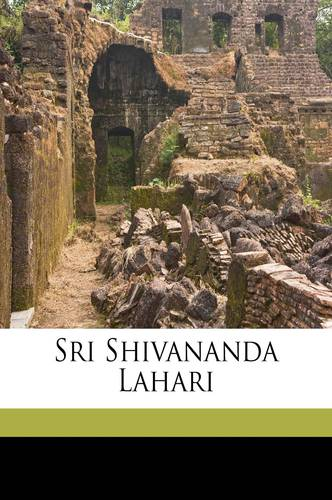 Sri Shivananda Lahari