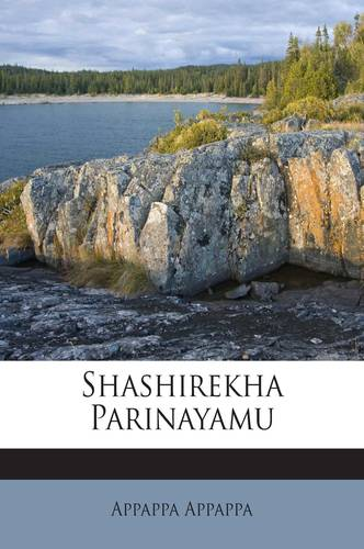 Shashirekha Parinayamu