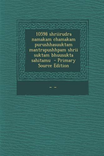 10598 shriirudra namakam chamakam purushhasuuktam mantrapushhpam shrii suktam bhuusukta sahitamu