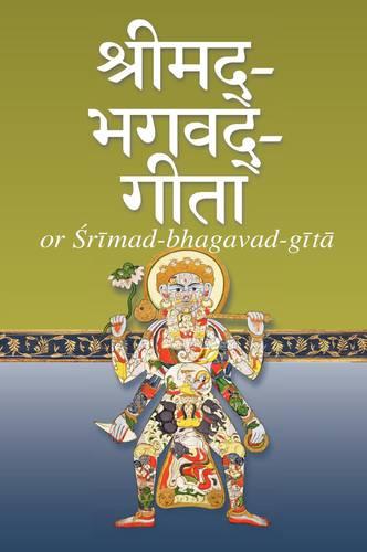 Srimad-Bhagavad-Gita
