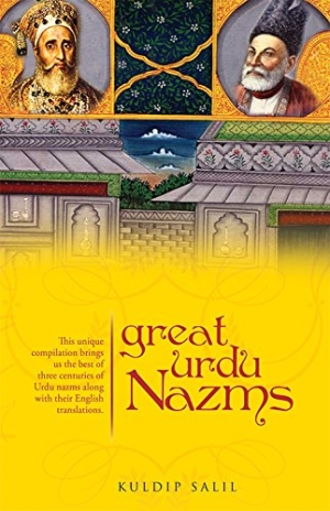 Great Urdu Nazms