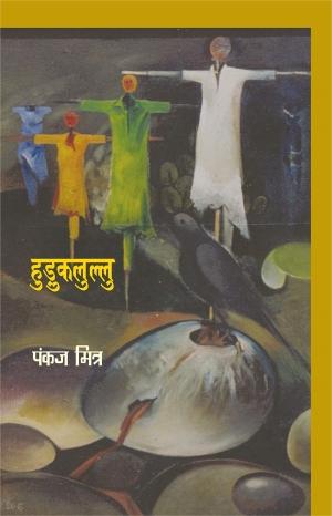 Pratinidhi Kahaniyan : Ismat Chugtai