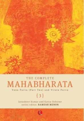 THE COMPLETE MAHABHARATA VOL 3  VANA  & VIRAT PARVA