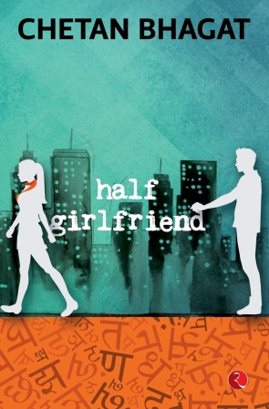 HALF GIRLFRIEND #