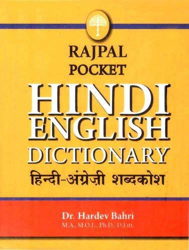 Buy Dictionary & encyclopaedia Books at Best Price in India