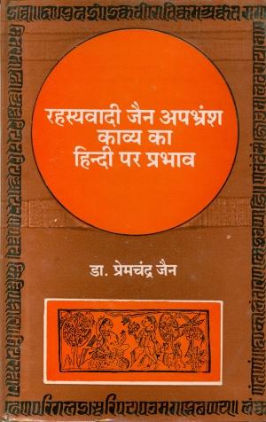 Rahsyavaadi Jain Apbhransh kavya Ka Hindi Par Prabahv