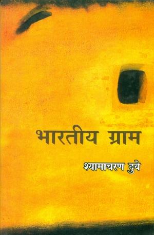 Bharatiya Gram