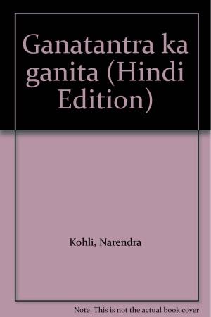 Gantantra Ka Ganit