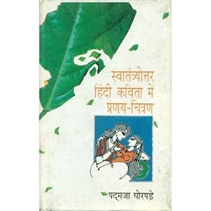 Swatantrayottara Hindi Kavita Mein Pranaya Chitran