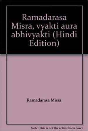 Ramdarash Mishra:Vyakti Aur Abhivyakti