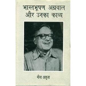 Bharat Bhushan Agarwal Aur Unka Kavya