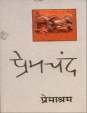 Akbar Allahabadi Ki Shayari