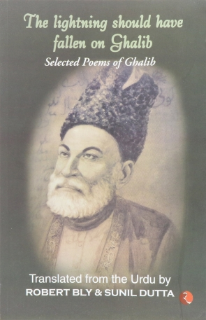 THE LIGHTING SHOULD HAVE FALLEN ON GHALIB