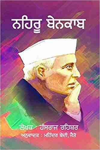 Nehru Benakab