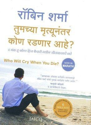 Buy Who will cry when you die? (marathi) Written By Robin sharma at Best  Price on Markmybook com
