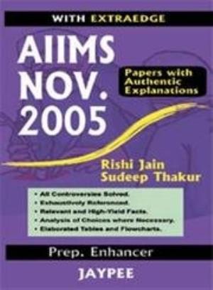 AIIMS November 2005