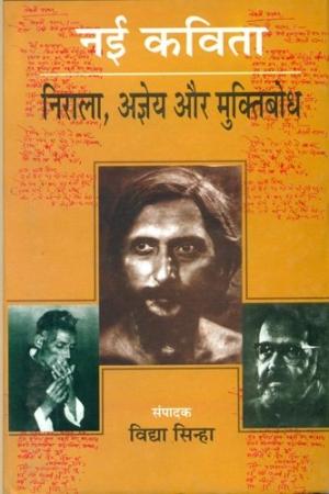 Nai Kavita:Nirala,Agaya Aur Muktibodh