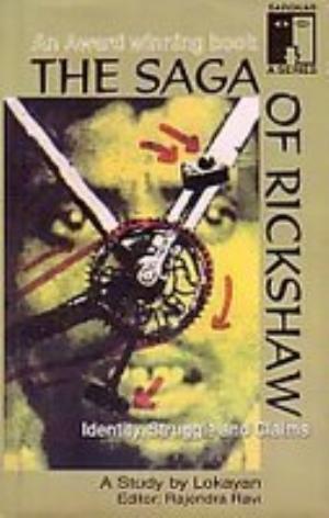 The Saga of Rikshaw