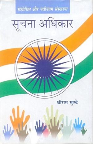 Premchand Ka Soundrayashastra