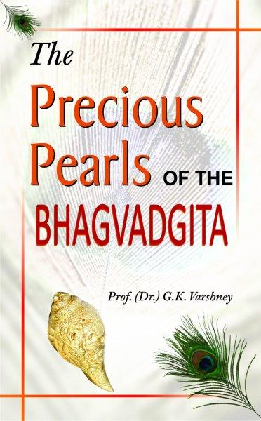 The Precious Pearls of the Bhagvadgita