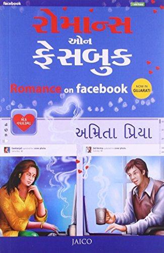 Romance on Facebook (Gujarati)