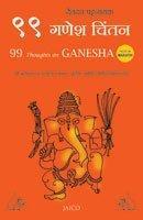 Discover Your Destiny (Kannada)