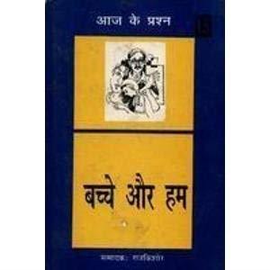 Puratatvon Ki Chhoti Chhoti Kahaniyan