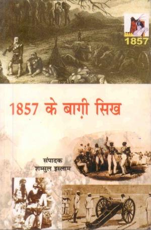 1857 Ke Bagi Sikh