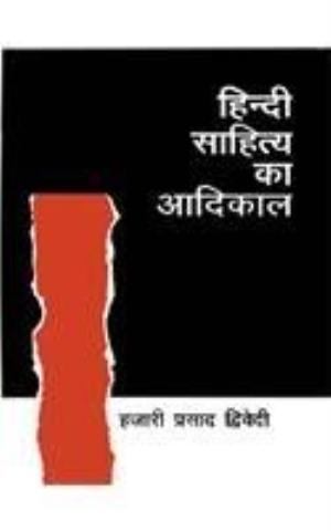Hindi Sahitya Ka Aadikal