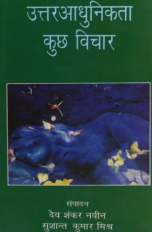 Uttaraadhunikta : Kuchh Vichar