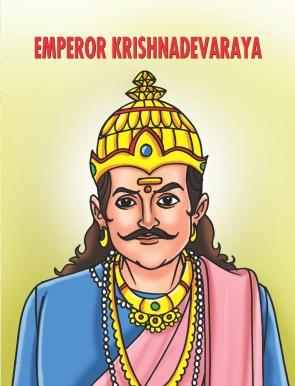 Emperor Krishnadev Ray