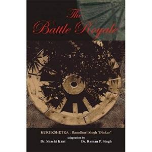 The Battle Royale English Translation of Kurushetra