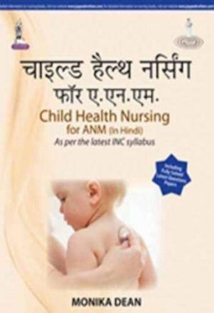 Child Health Nursing for ANM (Hindi)