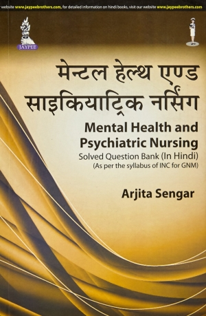 Mental Health and Psychiatric Nursing (In Hindi)