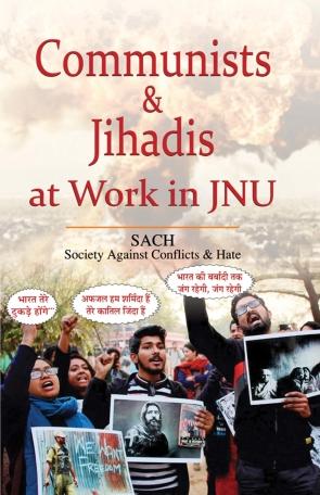 Communists & Jihadis at Work in JNU