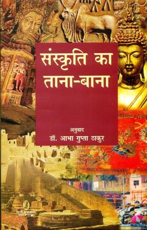 Sanskriti Ka Tana-Bana