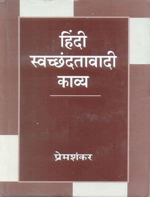 Hindi Swachchhandatavadi Kavya