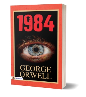 Buy 1984 By George Orwell At Lowest Price In India Markmybookcom