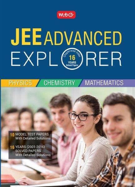 JEE Advanced Explorer 2017