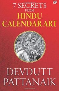 7 SECRETS FROM HINDU CALENDAR ART ( B FORMAT)