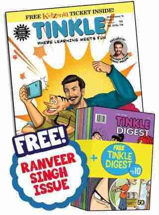 Tinkle Magazine 2 Yrs.